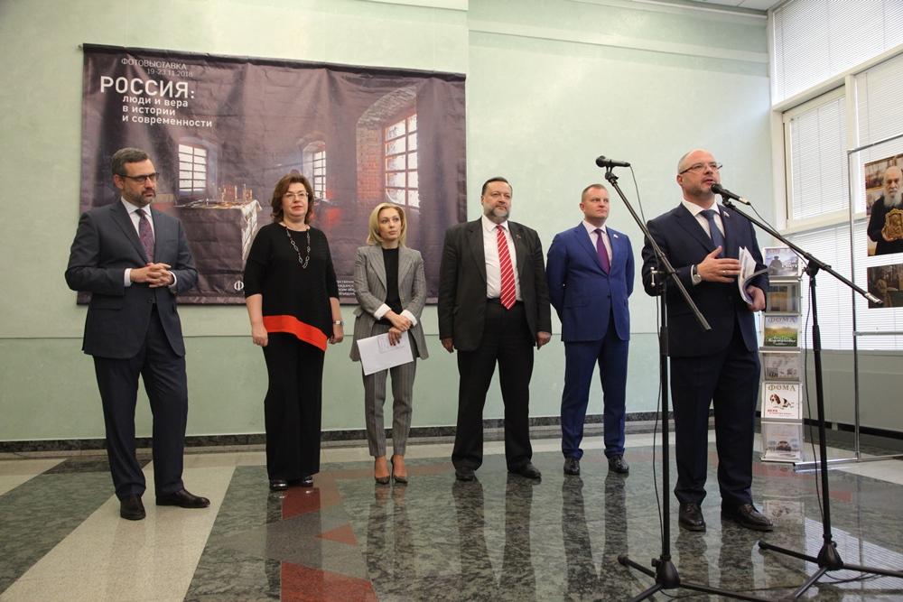 В Госдуме состоялась презентация мультимедийной выставки «Россия: люди и вера в истории и современности»