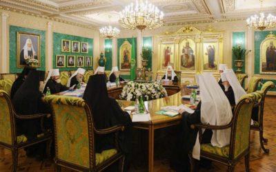 Последнее в 2018 году заседание Священного Синода Русской Православной Церкви прошло Даниловом монастыре в Москве