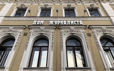 Представители Отдела приняли участие в XVI Московских областных Рождественских образовательных чтениях