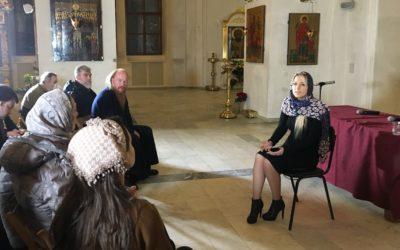 Правозащитница Яна Лантратова прочитала лекцию в храме святителя Николая на Трех Горах