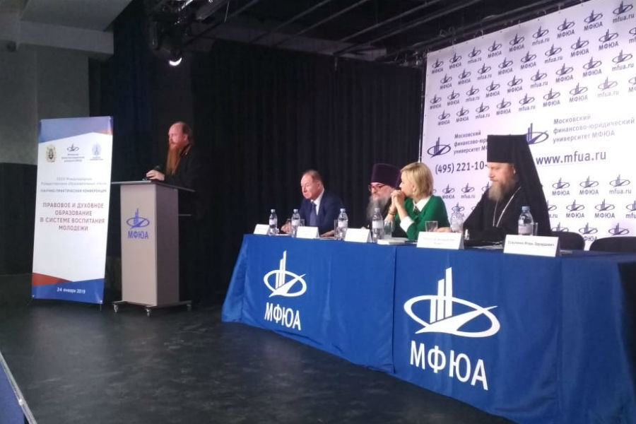 Протоиерей Димитрий Рощин выступил с докладом на научно-практической конференции «Правовое и духовное образование в системе воспитания молодежи»