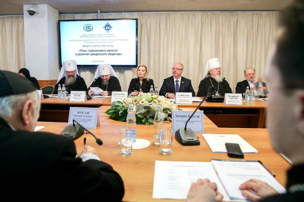 В Государственной Думе РФ состоялось обсуждение роли религиозных организаций в развитии российского гражданского общества
