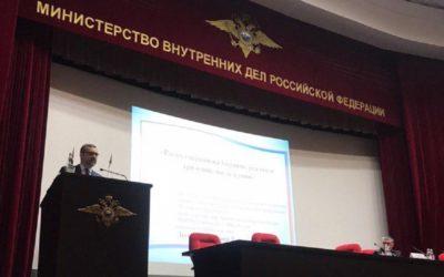 В.Р. Легойда провел встречу с руководителями подразделений центрального аппарата МВД России