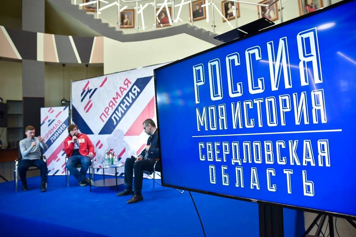 В.Р. Легойда ответил на вопросы екатеринбуржцев в рамках проекта «Прямая линия»