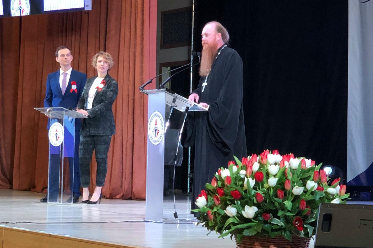 Протоиерей Димитрий Рощин выступил на Всероссийском открытом студенческом форуме «Остановим СПИД вместе»