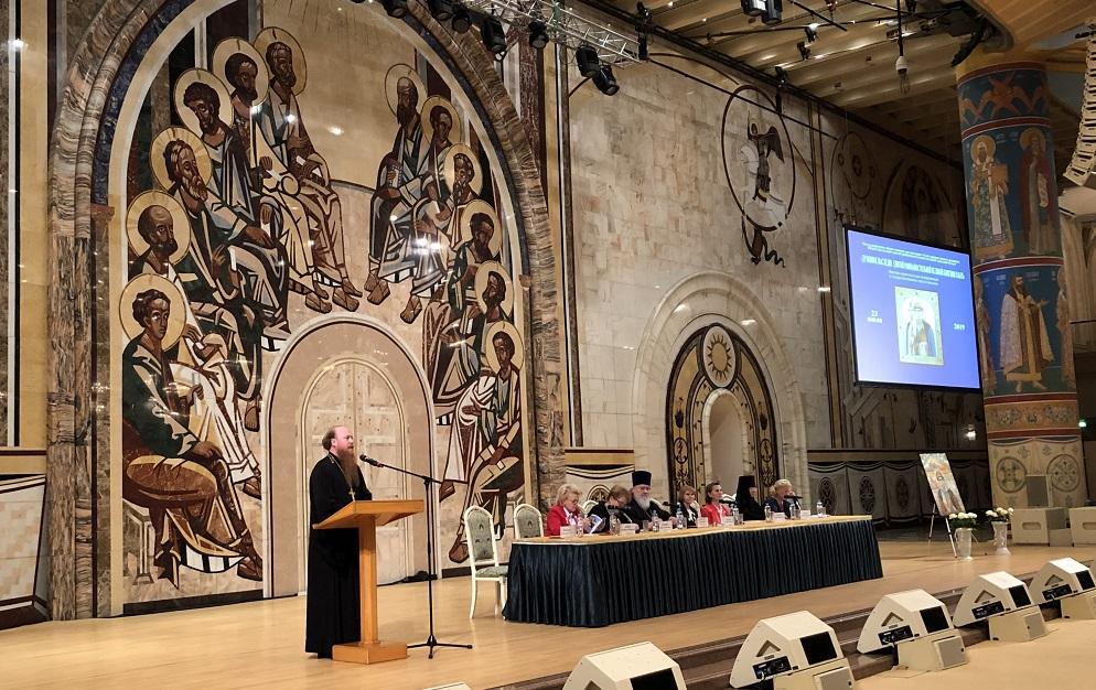 Протоиерей Димитрий Рощин принял участие в научно-практической конференции, посвященной княгине Ольге