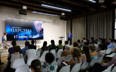 В.Р. Легойда провел встречу с общественностью города Астрахани