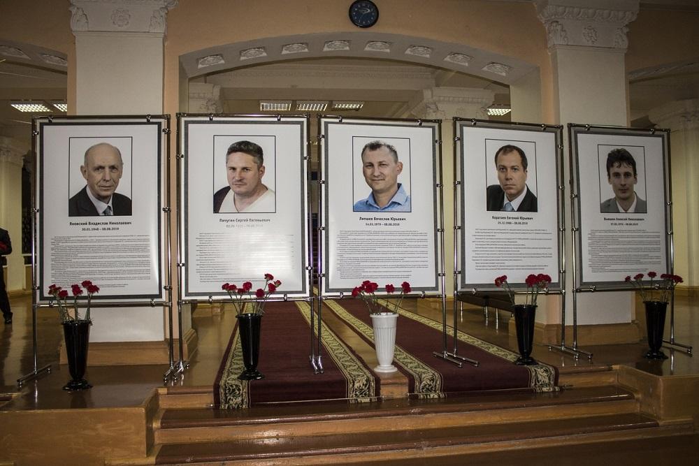 Соболезнование В.Р. Легойды в связи с гибелью сотрудников Российского федерального ядерного центра