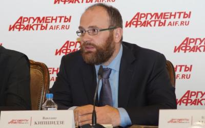 В.В. Кипшидзе принял участие в презентации книги «Преследования Украинской Православной Церкви в ходе конфликта на Украине в 2016-2018 годах»