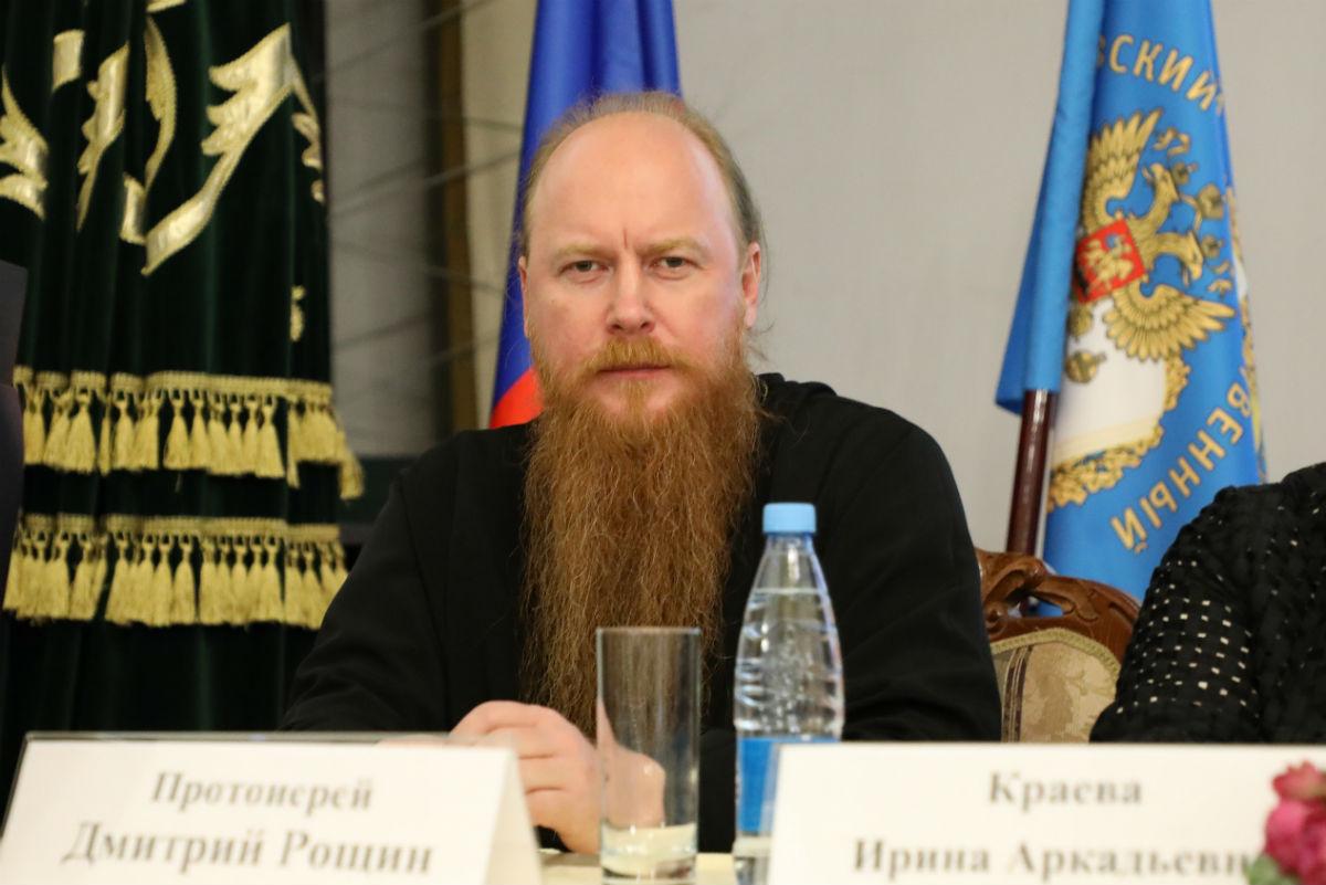 Протоиерей Димитрий Рощин выступил на XXII Елисаветинско-Сергиевских чтениях