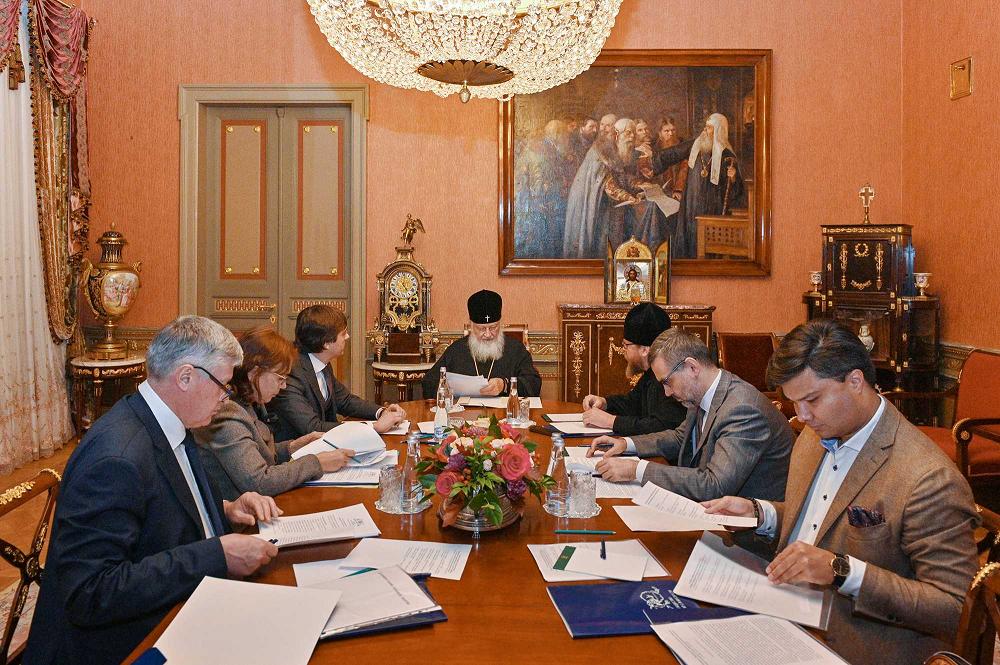 Святейший Патриарх Кирилл провел совещание, посвященное подготовке II съезда Общества русской словесности