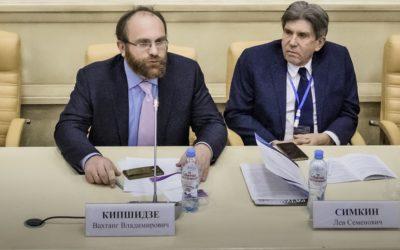 В Общественной палате РФ прошел второй всероссийский форум «Право. Религия. Государство»