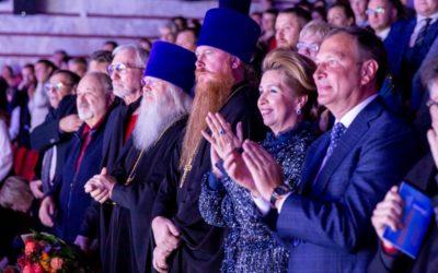 Протоиерей Димитрий Рощин принял участие в церемонии закрытия XVI Международного благотворительного кинофестиваля «Лучезарный ангел»