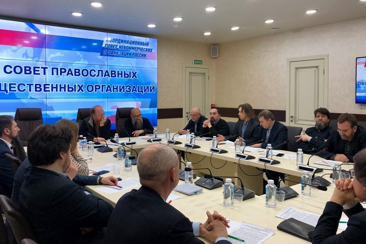 Протоиерей Димитрий Рощин возглавил заседание Совета православных общественных организаций