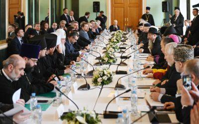 Коммюнике объединенного заседания Межрелигиозного совета России и Христианского межконфессионального консультативного комитета
