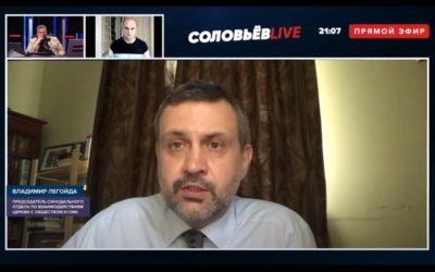 В.Р. Легойда: Надеюсь, что отец Сергий сможет принять решение церковного суда
