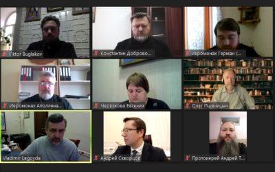 Состоялось онлайн-совещание с представителями епархий Сибирского федерального округа