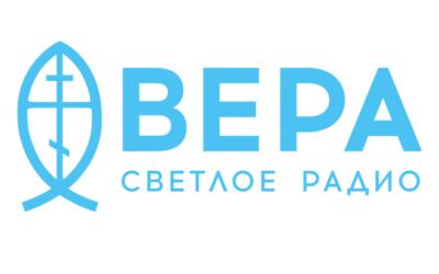 В Казани состоялось мероприятие, посвященное началу вещания в городе радио «Вера»