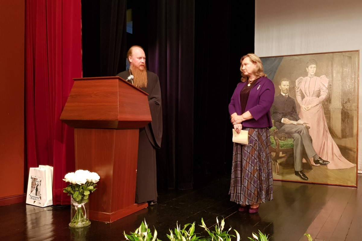Протоиерей Димитрий Рощин принял участие в открытии XXIII Елисаветинско-Сергиевских чтений