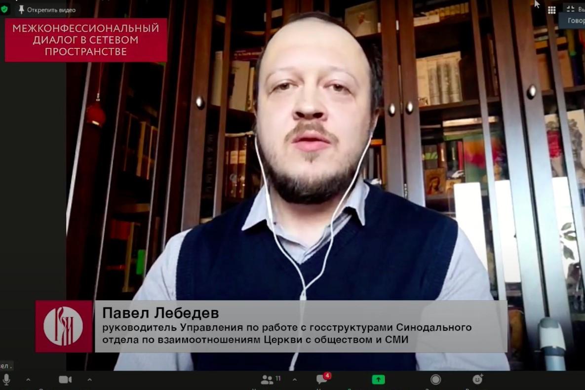 Руководитель Управления по работе с государственными структурами принял участие в круглом столе в рамках XIV Ассамблеи Русского мира