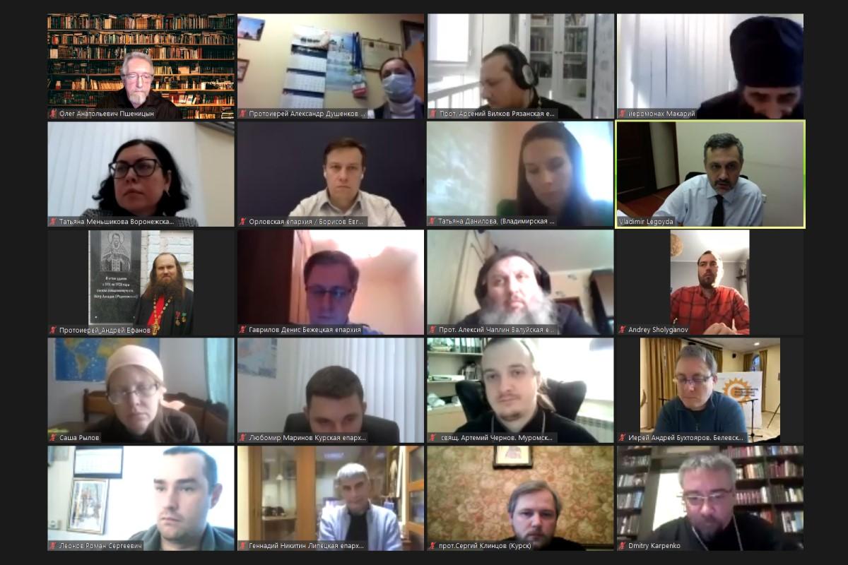 Состоялось онлайн-совещание с представителями епархий Центрального федерального округа