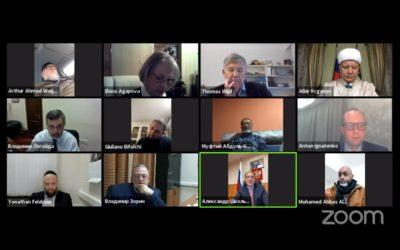 В.Р. Легойда принял участие в международной онлайн-конференции «Модерирование межэтнических и межрелигиозных отношений в светском государстве»