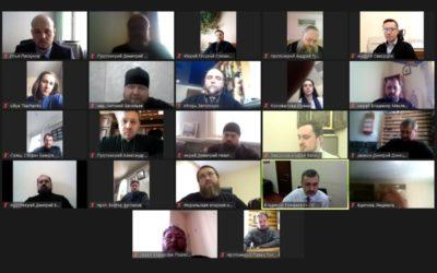 Состоялось онлайн-совещание В.Р. Легойды с представителями епархий Сибирского федерального округа