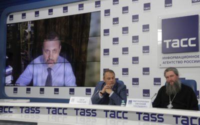 В Москве прошла пресс-конференция, посвященная заключительному этапу XXIX Международных образовательных чтений