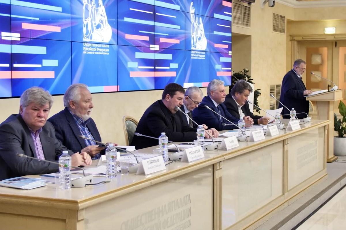 В ОП РФ состоялся круглый стол на тему: «Деятельность религиозных организаций в России: исторический и современный аспекты»