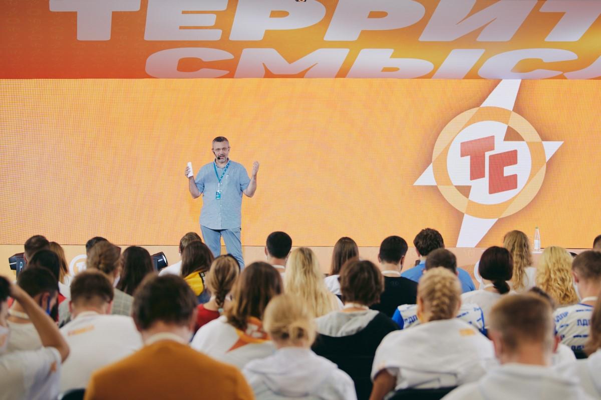 В.Р. Легойда принял участие в молодежных форумах «Таврида» и «Территория смыслов»