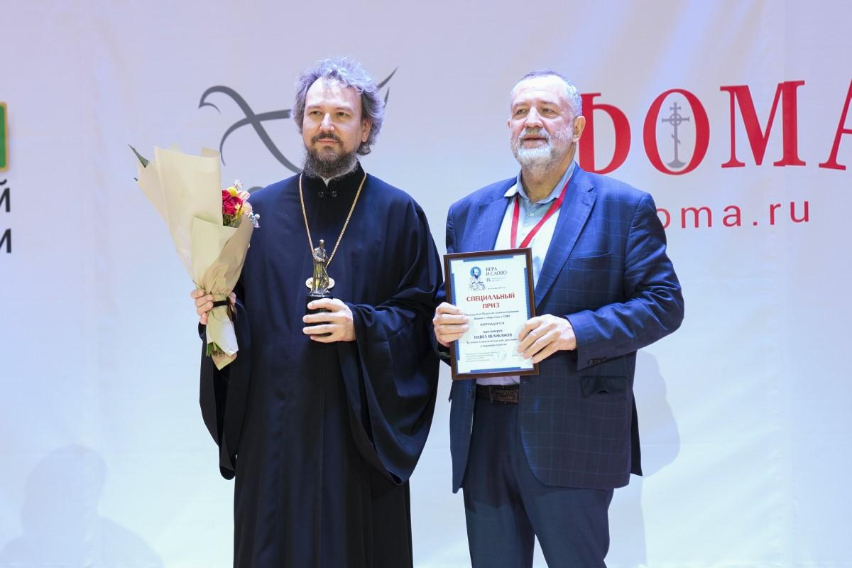 Состоялась церемония официального закрытия фестиваля «Вера и слово»