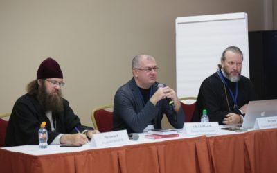 На фестивале «Вера и слово» поговорили о лжестарчестве в эпоху цифровизации