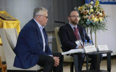На фестивале «Вера и слово» состоялась дискуссия о соработничестве Церкви и государства в период пандемии