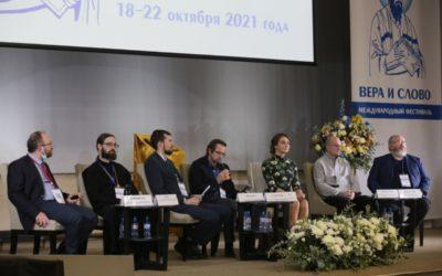 Круглый стол «Telegram: православная и общественно-политическая повестка» состоялся на фестивале «Вера и слово»