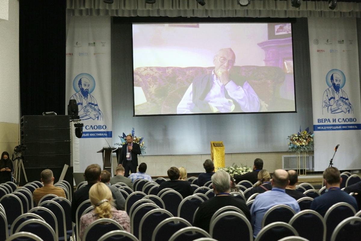 Показ и обсуждение фильма А.С. Кончаловского «Грех» состоялись на фестивале «Вера и слово»