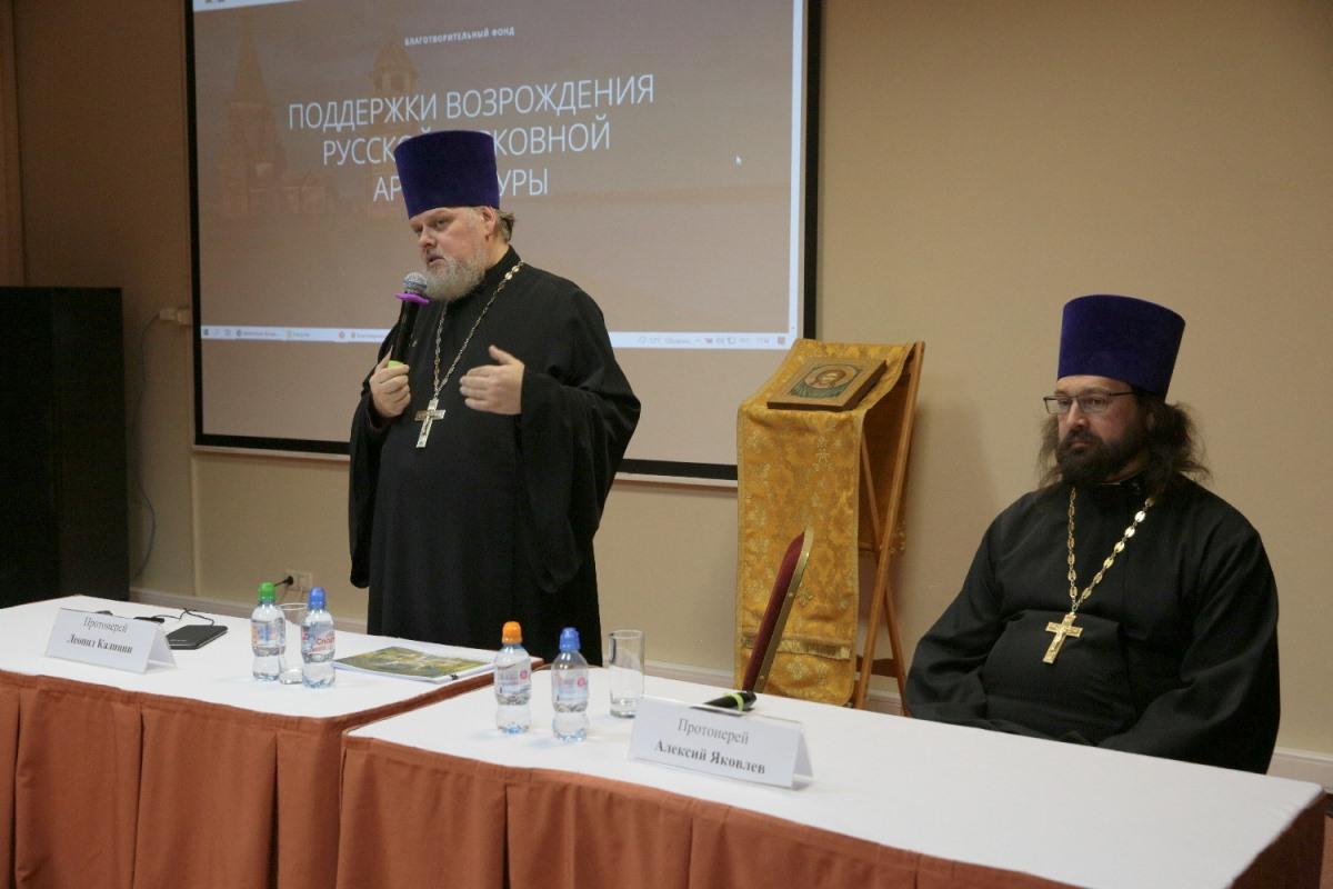 На фестивале «Вера и слово» поговорили о сохранении древних храмов России